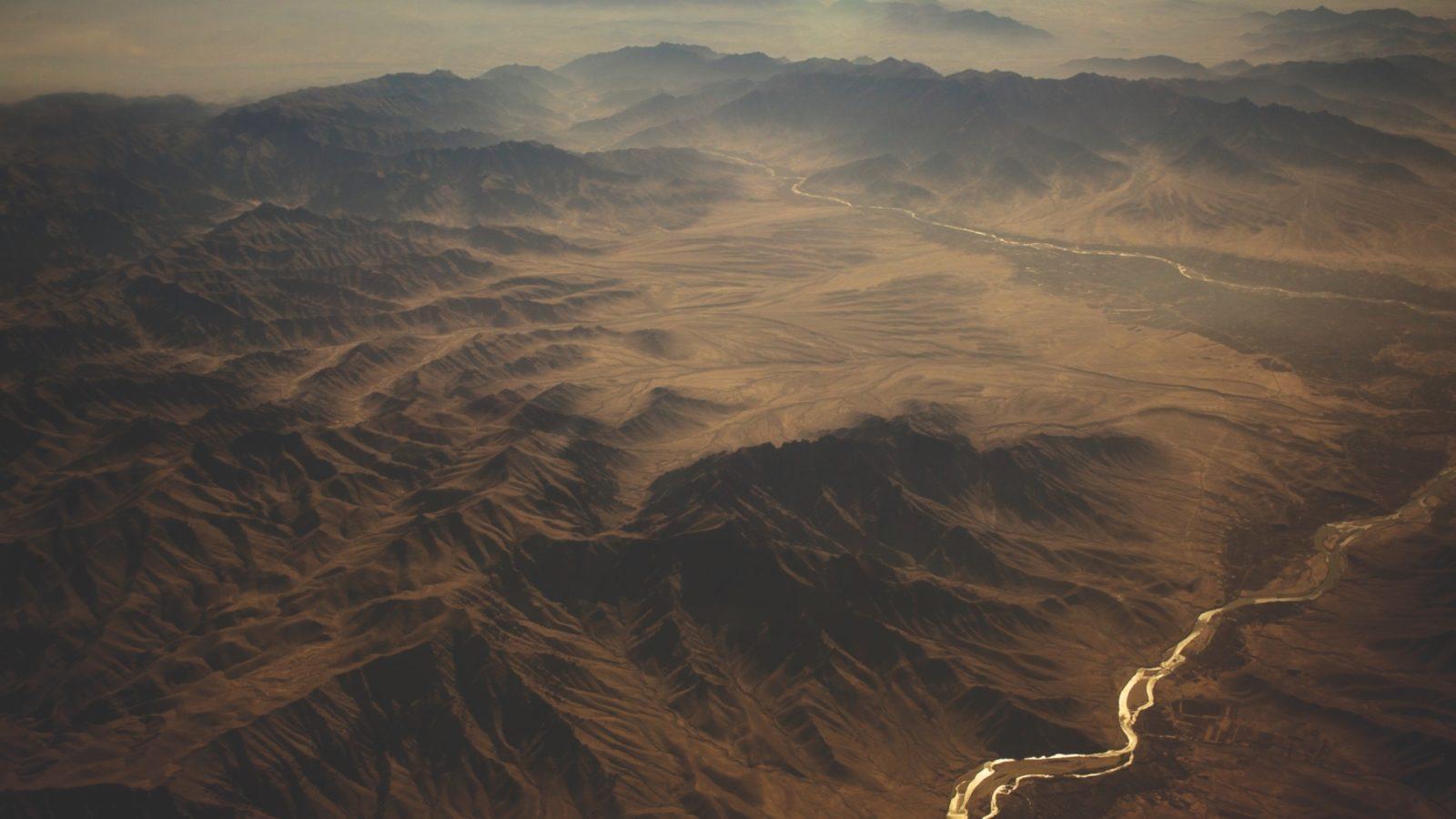 Banner Afghan Landscape